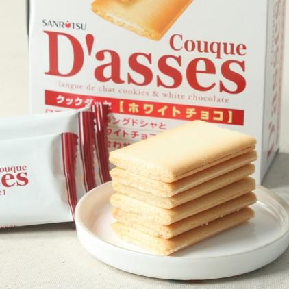 日本三立白巧克力奶油饼干/SANRITSU D'asses白巧克力奶油夹心饼93,6g (12枚)