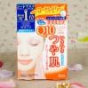 (5回分)日本高丝Kose 高浓度Q10活力光泽浓润面膜 5回分 (橘色)