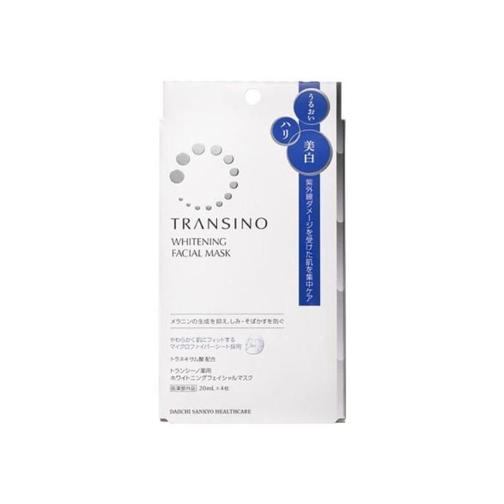 日本COSME大奖 TRANSINO神奇淡斑提亮肌肤美白面膜4枚入