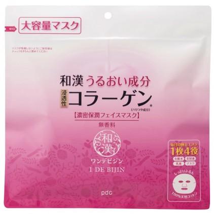 日本pdc和汉胶原蛋白 草本精华保湿4合一面膜 45枚 胶原蛋白浓密弹力保湿补水四合一